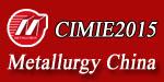 logo_CITE_2015_